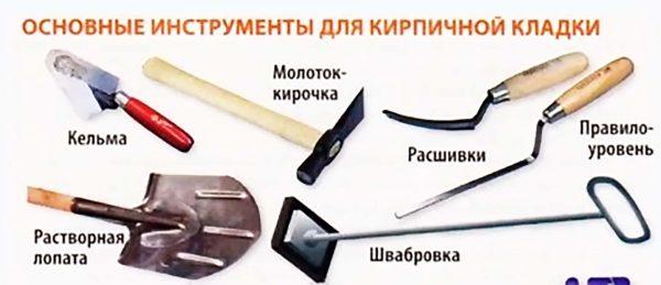bavarskaya kladka9