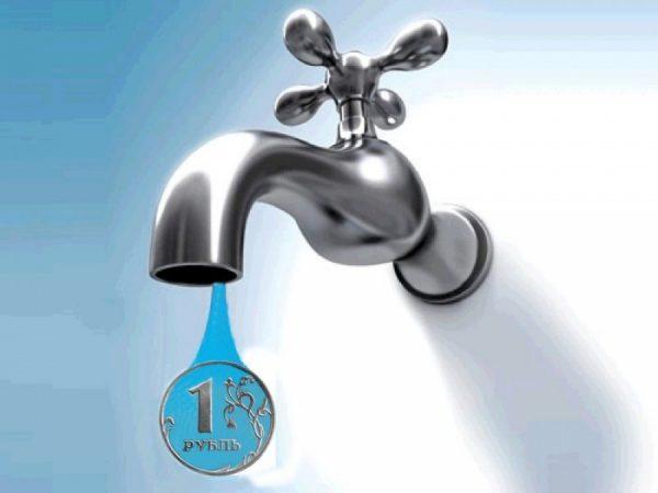 ekonomity vodu