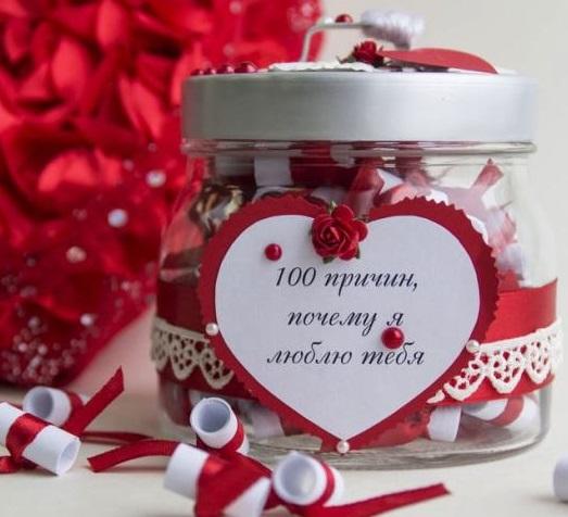 Day Valentines3