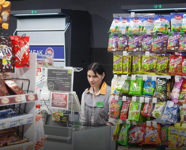 pokupki v supermarkete9