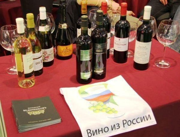 vino rossii3