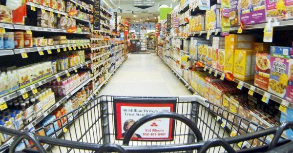kak nas obmanivayut supermarketi8