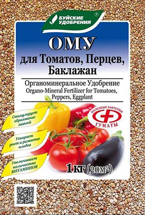 udobreniya dlya tomatov2